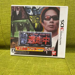 【ネット決済】逃走中3DSカセット