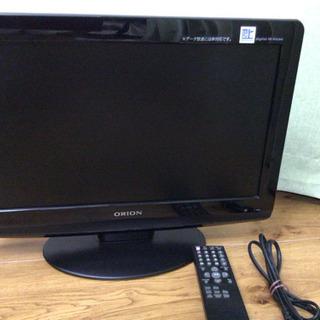 テレビ19型 2009年製
