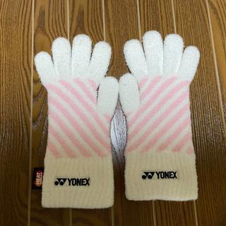 ヨネックス 手袋 未使用