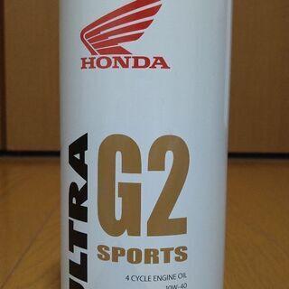 HONDA ウルトラG2スポーツ