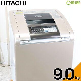 DB0763 日立 洗濯乾燥機 縦型 9kg BW-D9P…