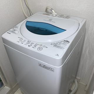 洗濯機 TOSHIBA製 2017年製