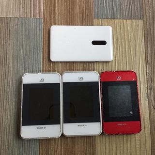 【HUAWEI】UQ WiMax WiMax 2 + ポケ…