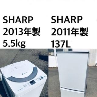 ⭐️★送料・設置無料★新生活応援・家電セット!冷蔵庫・洗濯機 2...