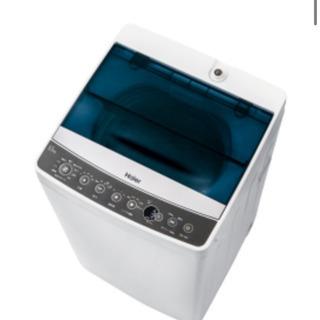 (取引確定済み)洗濯機 0円