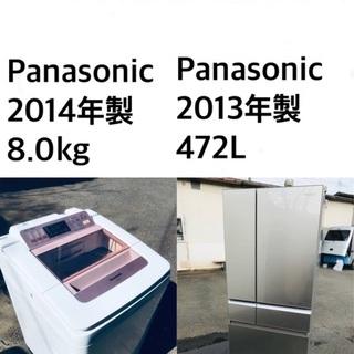 ⭐️送料・設置無料★大型家電2点セット✨8.0kg◼️冷蔵庫・洗...