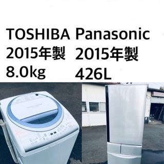 ⭐️★送料・設置無料★  8.0kg大型家電セット☆冷蔵庫…