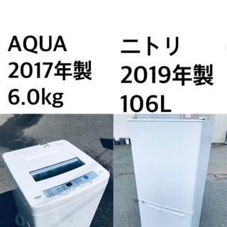 ⭐️★送料・設置無料★高年式✨家電セット 冷蔵庫・洗濯機 …
