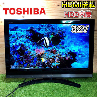 【激安‼️】TOSHIBA REGZA 液晶テレビ32型 HDM...