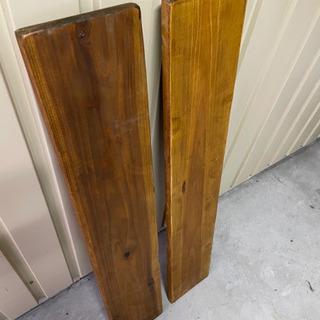 杉板、天板 2枚組