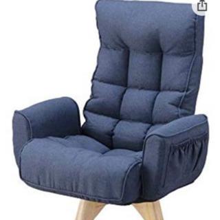アイリスオーヤマの椅子