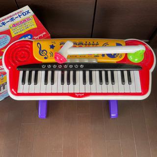 キッズキーボードDX キッズピアノ
