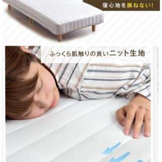 セミダブルベッド マットレス一体型ベッド