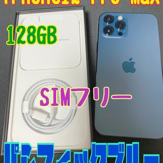 【ネット決済・配送可】iPhone12 Pro Max 128G...