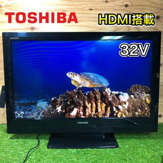 【激安‼️】TOSHIBA REGZA 液晶テレビ32型✨ HD...