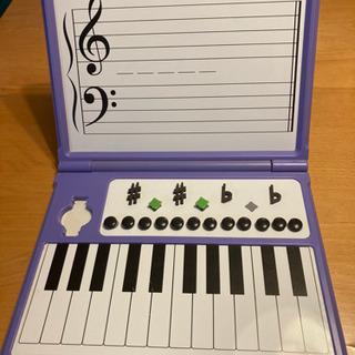 ヤマハ音楽教室 幼児科キット 音符と五線のマグネット