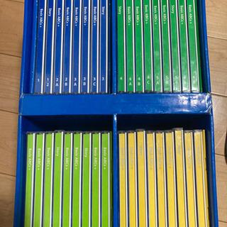 ☆DWE☆メインプログラムCD35枚