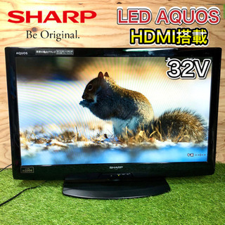 【激安‼️】SHARP  AQUOS 液晶テレビ32型✨ HDM...