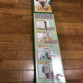 【ネット決済】コンパクトフォールディング ハンガーDX N-8566