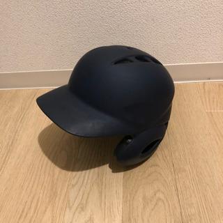 ヘルメット 野球 ZETT