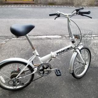 折り畳み自転車 変速機付 20インチ