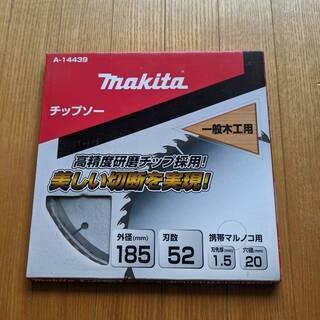 マキタ チップソー マルノコ用 一般木工用 外径185mm 刃数...