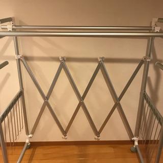 室内物干し 物干しスタンド 折り畳み 伸縮