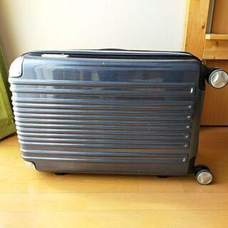 スーツケース (4〜5日旅行用)
