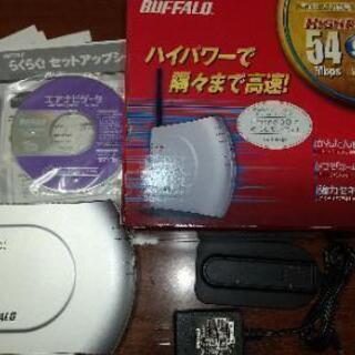 無線LAN BUFFALO WHR-HP-G