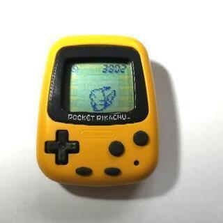 Nintendo ポケットピカチュウ