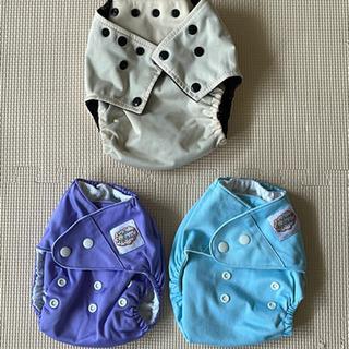 布おむつカバー3枚+成形おむつ4枚セット