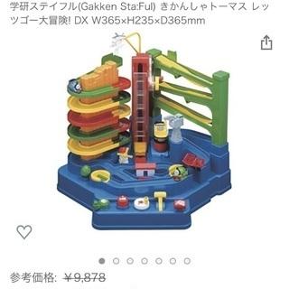 【大変きれいです!】機関車トーマスおもちゃ