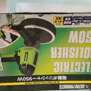 電動ポリッシャー 磨き、仕上げ各種スポンジ付