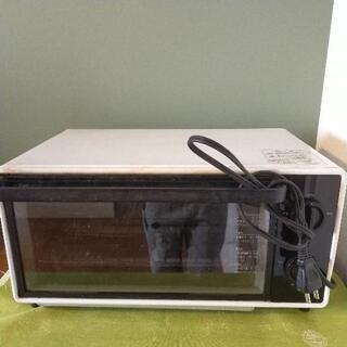【受渡し決定】オーブントースター無料で差し上げます