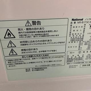 National ナショナル 165l 2008年製 冷蔵庫 2ドア − 大阪府