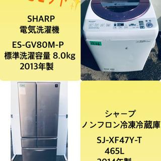 465L ❗️送料設置無料❗️特割引価格★生活家電2点セット【洗...