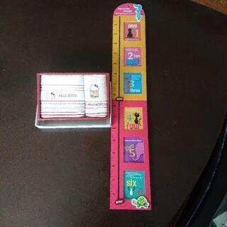 子ども身長測定器  キティタオルセット付き
