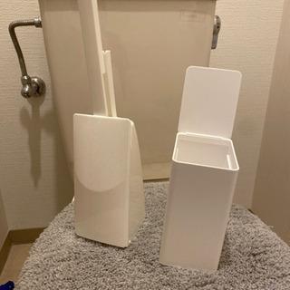 【ネット決済】トイレ用品 トイレブラシ サニタリーケース