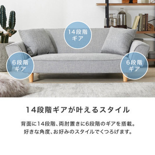 ソファ売ります