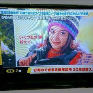 早急に引取り希望‼️【2020年製☺️東芝 テレビ32V】