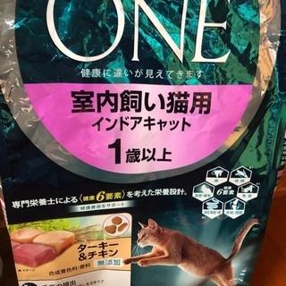 猫餌PURINAONE室内飼い猫用1歳以上