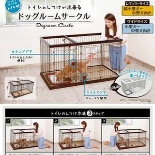 【ネット決済】ペティオ (Petio) トイレのしつけが出来る ...