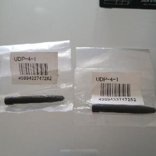 KTCオートポンチ替芯2本セット
