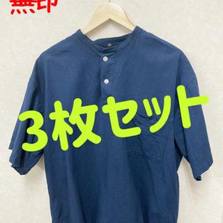 【ネット決済・配送可】無印 ポロシャツ