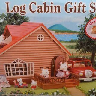 【ネット決済】シルバニアファミリー Log Cabin Gift...