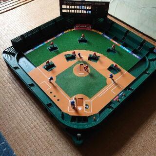 エポック 野球盤 セット