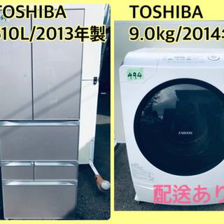 ⭐️9.0kg⭐️ 送料無料✨ドラム式!大型洗濯機/冷蔵庫!