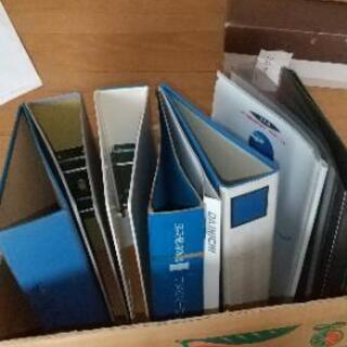 ファイル類