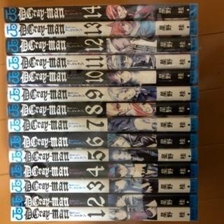 ディーグレイマン1〜14巻[中古品]