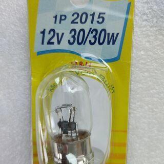 M&Hマツシマ 12V30Wバルブ1P2015